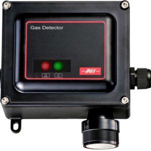 DGS, czujniki wykrywania gazu dla aplikacji sklepowych